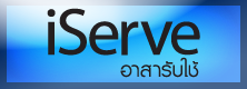 iserve_button
